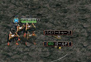 0114どろっぷ神秘B1
