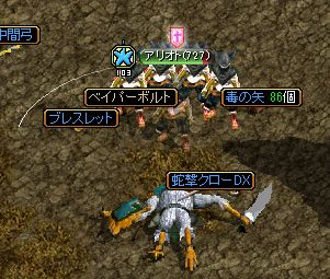 0404どろっぷ神秘B2