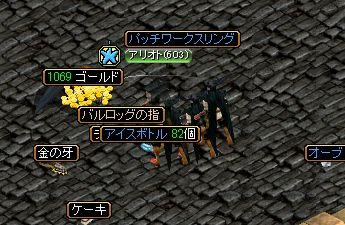 0426どろっぷモリ3