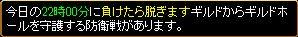 防衛0705-1