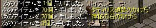 0919DXU分解