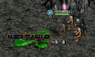 0920どろっぷ神秘B1-1