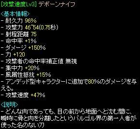 0127キモ剣