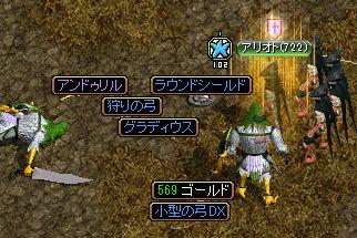 0216-1どろっぷ神秘B2