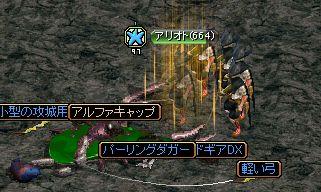 0920どろっぷ神秘B1-2