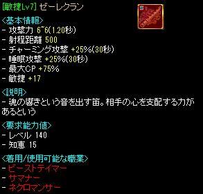 0119どろっぷ神秘B1