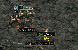 0921どろっぷ神秘B1