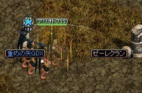 0216-2どろっぷ神秘B2