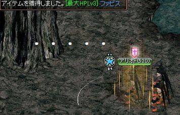0117大さそり5