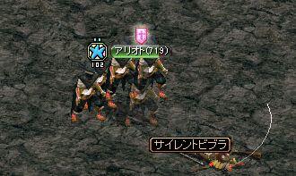 0128どろっぷ神秘B1
