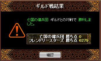 0526Gv戦績