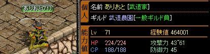 0706青