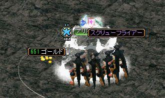 0129どろっぷ神秘B1