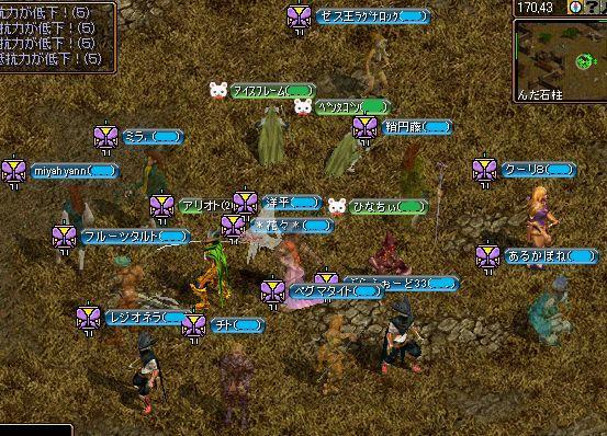 帝国Gv09.19