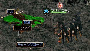 0908どろっぷ神秘B1-1