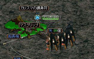 0918どろっぷ神秘B1-1