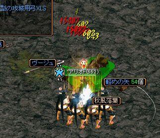 0918どろっぷ神秘B1-2