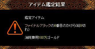 1027賭博6