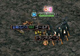 0130-1どろっぷ神秘B1