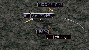 0908どろっぷ神秘B1-2