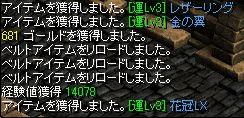 0518どろっぷ