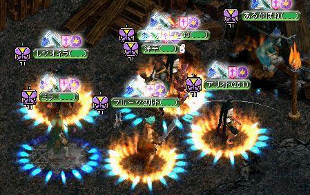 帝国ポイント戦09.20