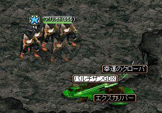 0909どろっぷ神秘B1-1