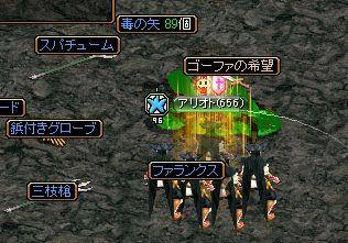 0909どろっぷ神秘B1-2