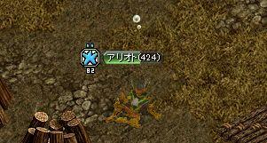 0124Lvあっぷ
