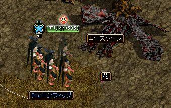 1027どろっぷ神秘B2
