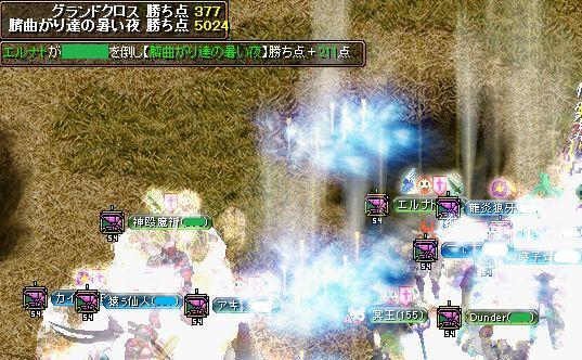 臍Gv02.17-3