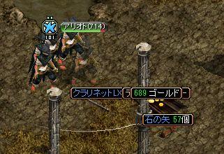 1231-2どろっぷ神秘B2