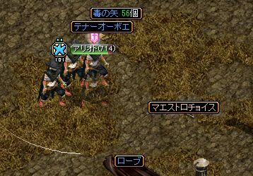 1231-3どろっぷ神秘B2