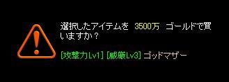 0319エル君へ
