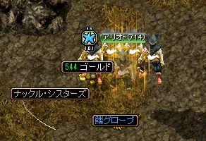 0102どろっぷ神秘B2