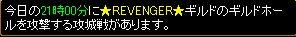 0516攻城lv3