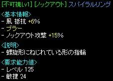0125どろっぷ