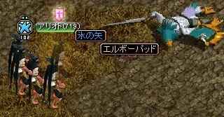 0127どろっぷ神秘B2
