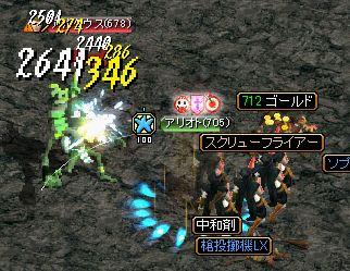 1213-1どろっぷ神秘B1