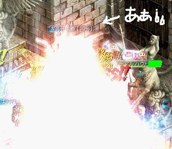 06.23攻城(防衛)-2