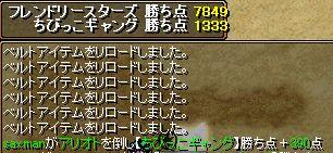 FSGv05.23-2
