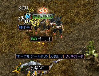 1213-2どろっぷ神秘B2