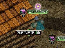 臍Gv10.19-2