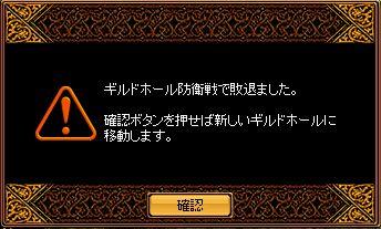 06.23攻城(防衛)-3