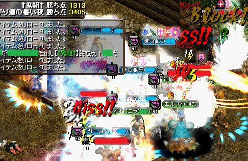 臍Gv10.19-3
