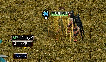 0508どろっぷ中部2