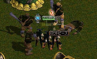 0621どろっぷスウェブB12