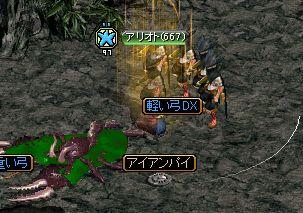 0926どろっぷ神秘B1