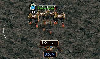 0105どろっぷ神秘B1