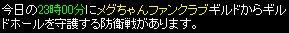 防衛0927-1